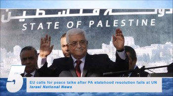 U.S. vetoes Palestinian statehood; Iranian general admits pursuit of 'atomic weapons' (Second Coming Watch #571)