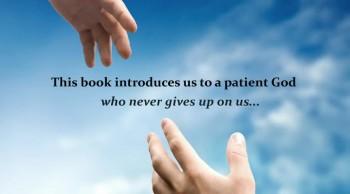 Xulon Press book Caught Up | Samuel McNabb