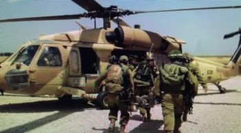 PROPHECY ALERT: Israel Prepares For War Massive 3 Day Drill