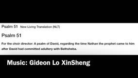 Gideon Lo - Psalm 51