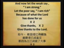來慶賀/Celebrate ; 感謝/Give Thanks; 主,我愛你 2015年11月22日