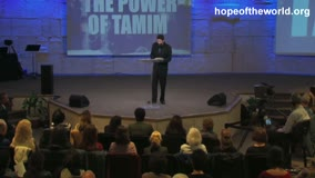 The Power of Tamim