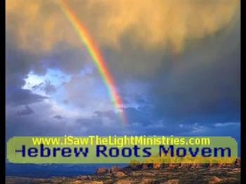 Pit falls of the Hebrew Roots Movement