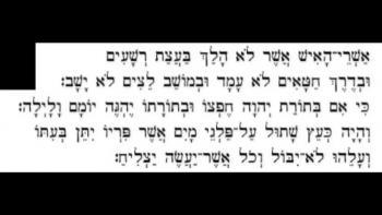 Psalms 1:1-3 in Hebrew
