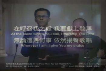 在這裡、在耶穌裡(我們是一家人)、在呼召我之處、我要歌頌祢聖名、耶穌的名、祢真偉大 2018年02月11日