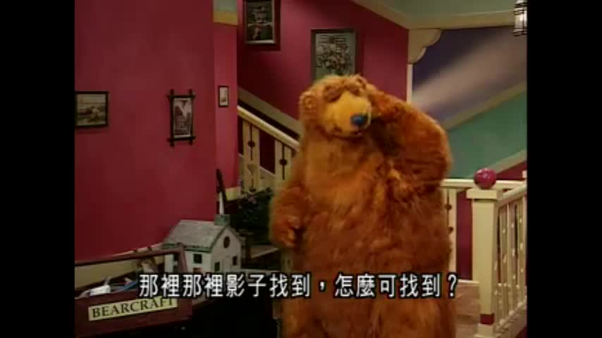 bear in the big blue house all connected - Bear Inthe Big Blue House A Berry Bear Christmas