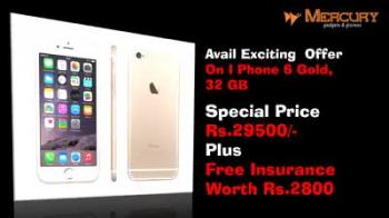 Buy Online Mobile, Mobile Dealers in Chandigarh, Mohali, Panchkula