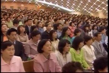 Mensaje de la Cruz 6 - Dr. Jaerock Lee (Manmin Central Church)