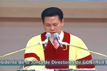Mensaje de la Cruz 22 - Dr. Jaerock Lee (Manmin Central Church)