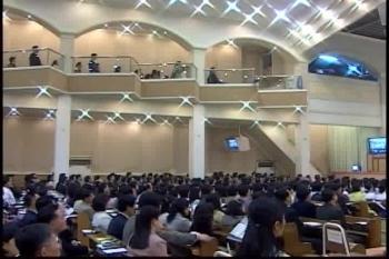Mensaje de la Cruz 23 - Dr. Jaerock Lee (Manmin Central Church)