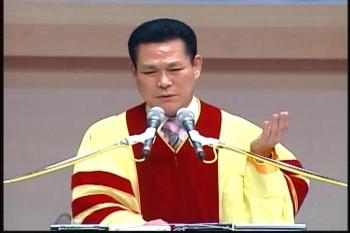 Mensaje de la Cruz 24 - Dr. Jaerock Lee (Manmin Central Church)