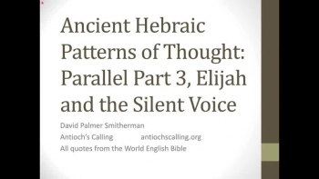Hebraic Patterns of Thought: Parallel Part 3