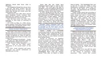 Pastor Max Solbrekken, D.D.  BIBLE CLOCKS INEVITABLE SURVIVAL OF ISRAEL!