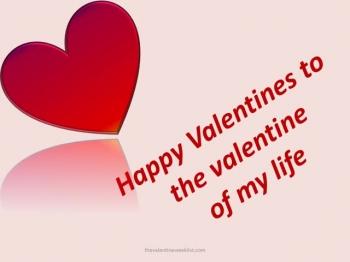 Valentines Day Poems Kavita