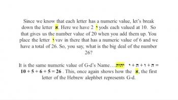 Hebrew Gematria (Lesson 1, Part 1)