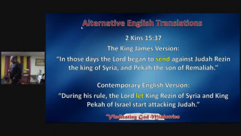 The Permissive Sense, Chapter 4, Part 1