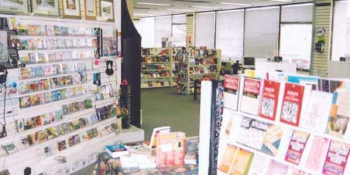 Christian Book Stores