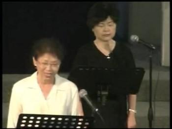 信徒著來吟詩; 讚美主聖名; 美妙的聖名 2008年08月10日