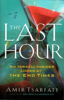 The Last Hour: An Israeli Insider Looks at the End Times – Book