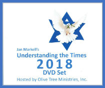 Understanding the Times 2018 – DVD Set