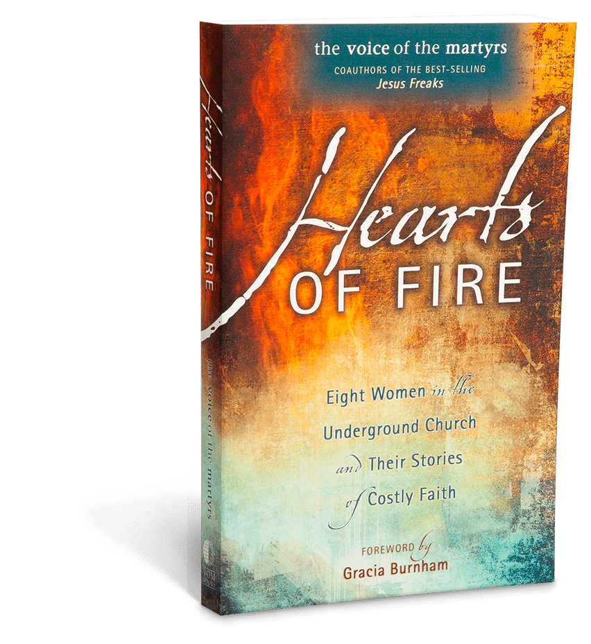Request your complimentary copy of Hearts of Fire