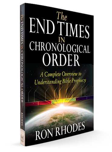 Want to Understand Biblical Prophecy?