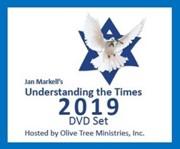 Understanding the Times 2019 – DVD Set