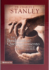 La bendición del quebrantamiento (Libro)