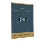 John—The Divinity of Christ