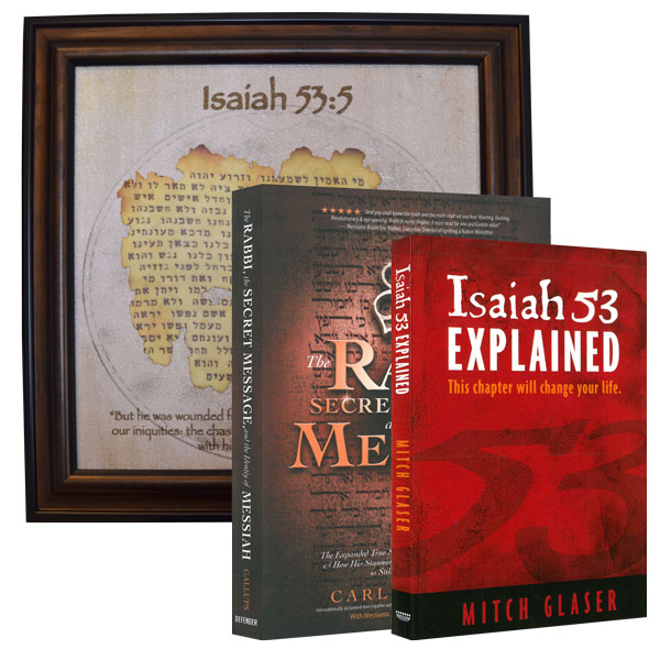 Identity of the Messiah and Isaiah 53 Framed Art Package
