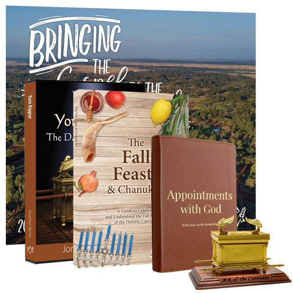 Yom Kippur DVD, Fall Feasts, Ark Replica, & Calendar Package