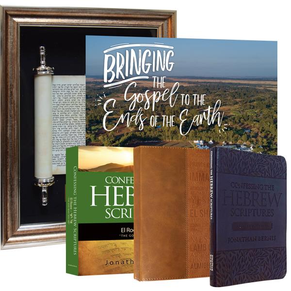Book, Calendar, Devotional, Journal, and Torah Shadow Box