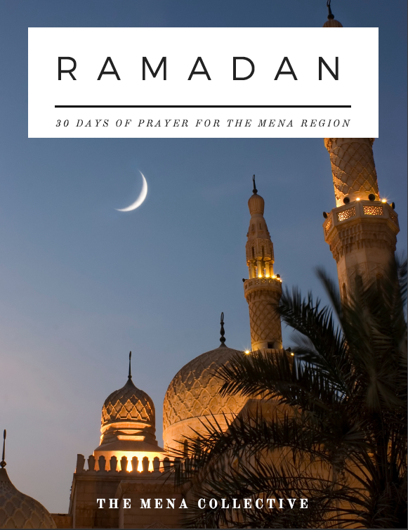 Ramadan Prayer Guide